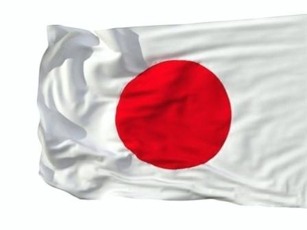 Где можно заказать туры в Японию из Волгограда?
