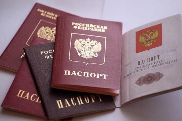 Где узнать про оформление гражданства?