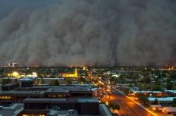 Чудная пыльная буря