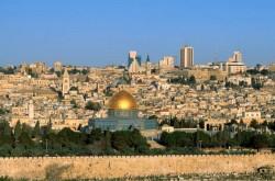 Израиль — место для святого паломничества