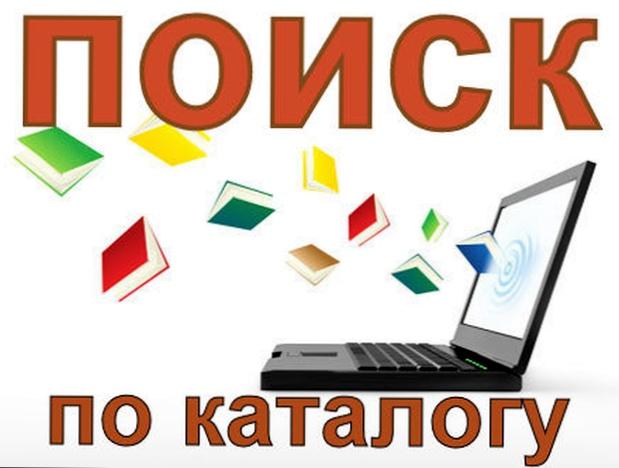 электронный справочник организаций