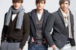 Где мужская одежда и обувь может быть заказана на выгодных условиях?