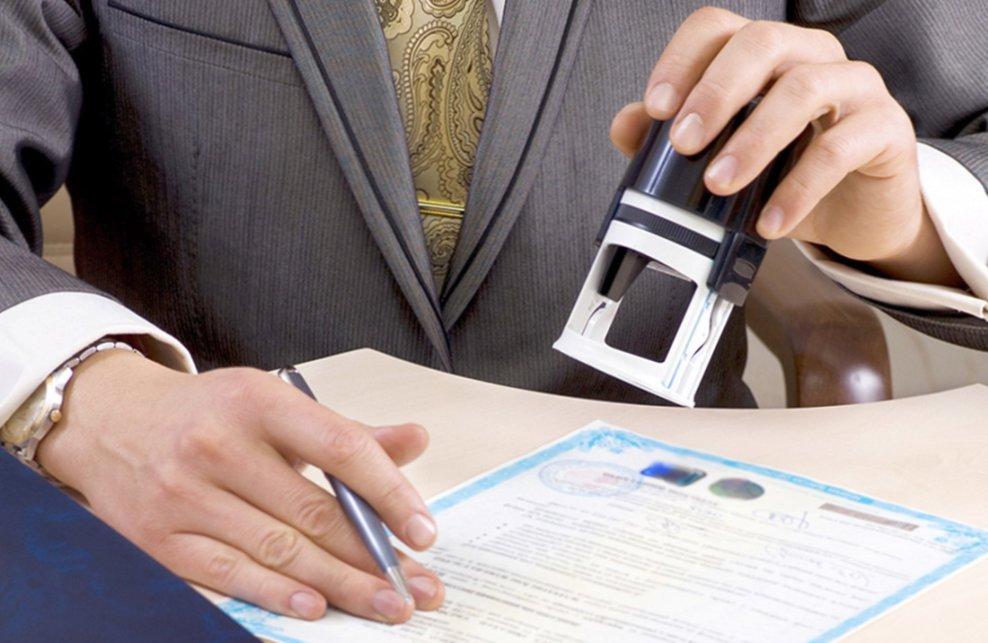 Для чего нужен сертификат таможенного союза?