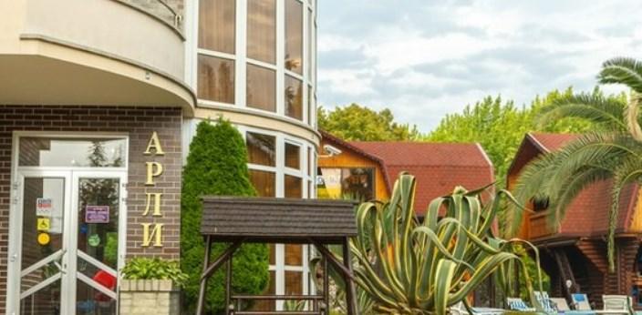 Про гостинично-ресторанный комплекс «АРЛИ»